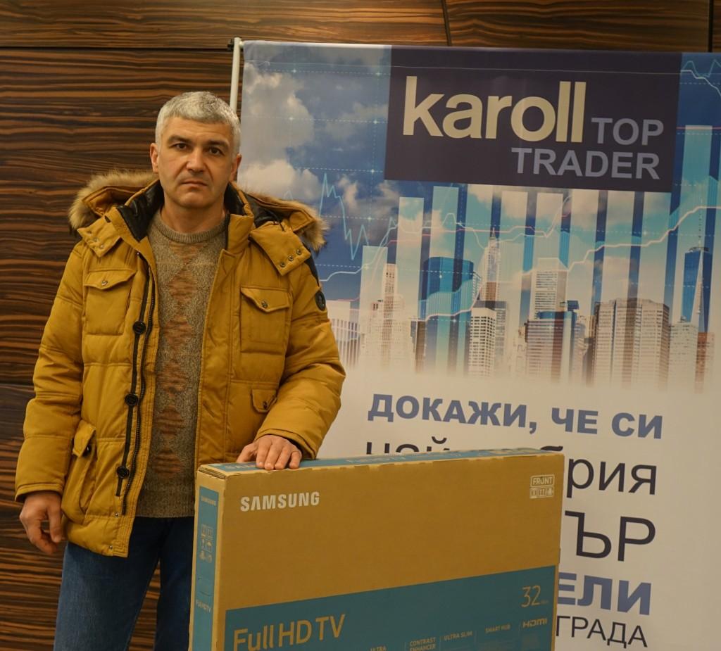 winer-karoll-top-trader-december-2016