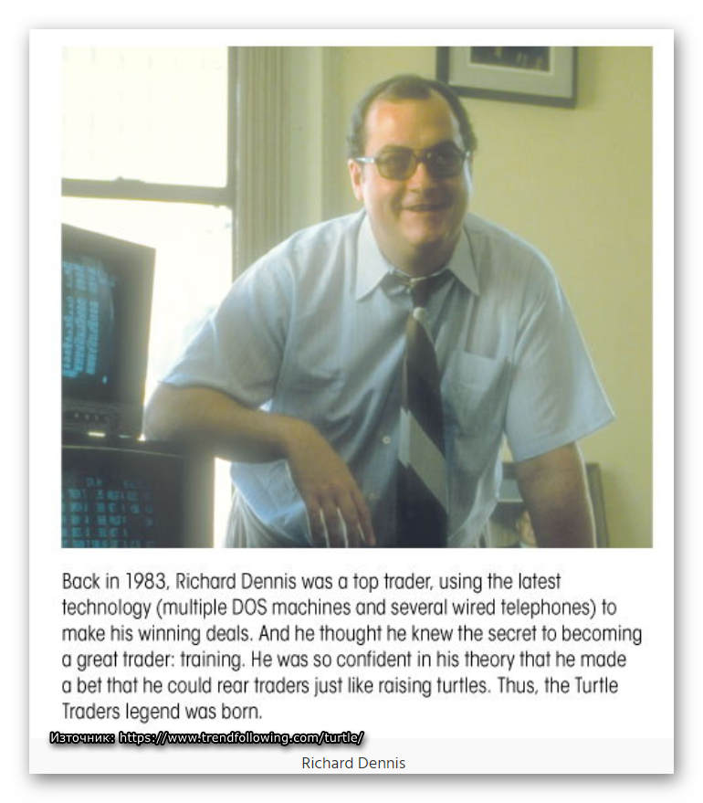 richard-dennis-top-trader-turtle-soup-biography