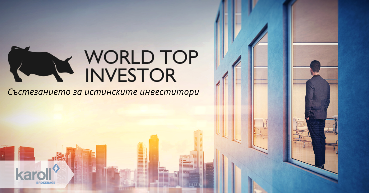 world-top-investor-competition-karoll-official-bulgarian-partner-trader-looking-through